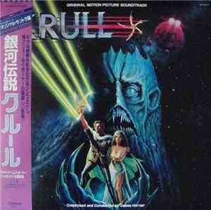 James Horner - Krull - Original Motion Picture Soundtrack