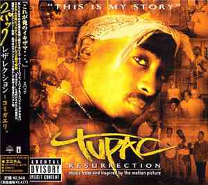 2Pac - Resurrection (Music From The Motion Picture)