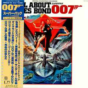 Various - Superpak: All About 007