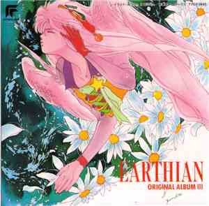 Various - Earthian Original Album 3