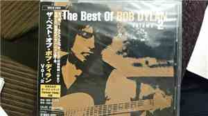 Bob Dylan - The Best Of Bob Dylan Volume 2