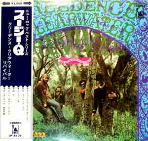 Creedence Clearwater Revival = クリーデンス・クリアウォーター・リバイバル - Suzie Q = スージー・Q