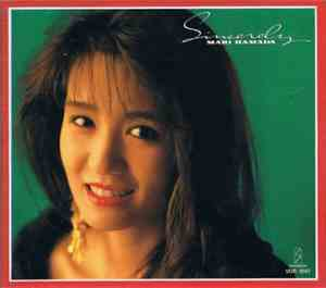 Mari Hamada  - Sincerely