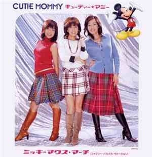 Various - Mickey Mouse March (Family ParaPara Version)