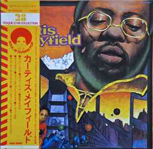 Curtis Mayfield - Curtis Mayfield