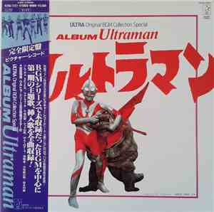 Various - Album Ultraman