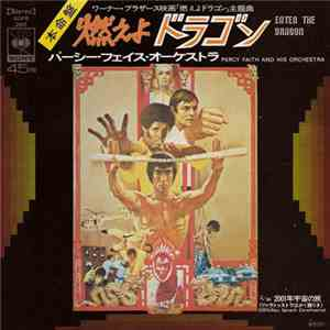 Percy Faith  His Orchestra - Enter The Dragon  2001 (Also Sprach Zarathustr ...