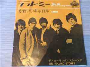 The Rolling Stones - Tell Me (Youre Coming Back)  Carol