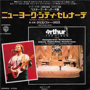 Christopher Cross - Arthurs Theme