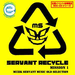 Muzik Servant - Servant Recycle Mission 1