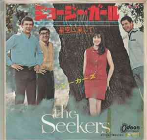 The Seekers - Georgy Girl