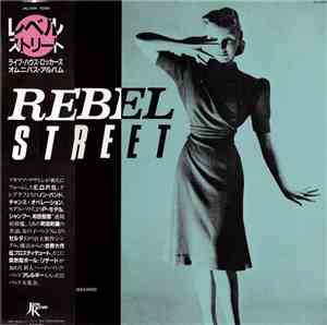Various - Rebel Street