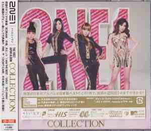 2NE1 - Collection (The First Japan Album)