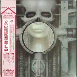 Emerson, Lake  Palmer - Brain Salad Surgery