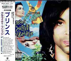 Prince - Graffiti Bridge