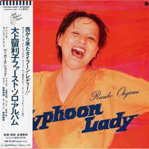 Ruriko Ohgami - Typhoon Lady