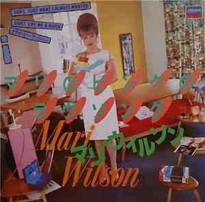 Mari Wilson - Just What I Always Wanted
