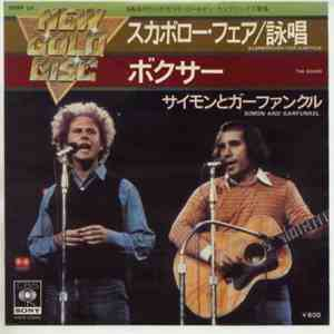 Simon  Garfunkel - Scarborough FairCanticle  The Boxer