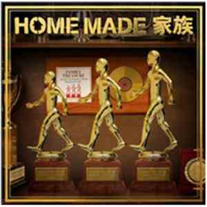 Home Made 家族 - Family Treasure ~The Best Mix Of Home Made Kazoku~Mixed By D ...