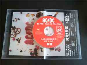 ACDC - Rock N Roll Train