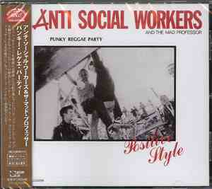 Anti Social Workers And The Mad Professor - Punky Reggae Party