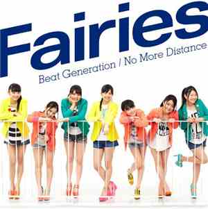 Fairies - Beat Generation  No More Distance